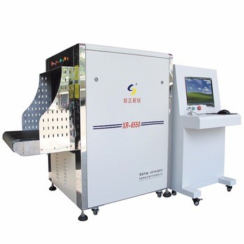 hot sale check baggage x ray machine with high quality