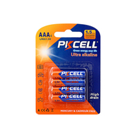 Primary dry cell 1.5v aaa lr03 am4 alkaline battery for mp3 and toys