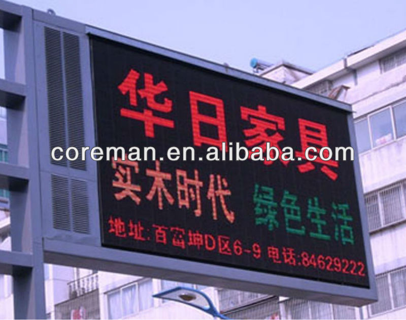 hot sale !Multi-language advertising products p6 p8 p10 red outdoor led display board in text message
