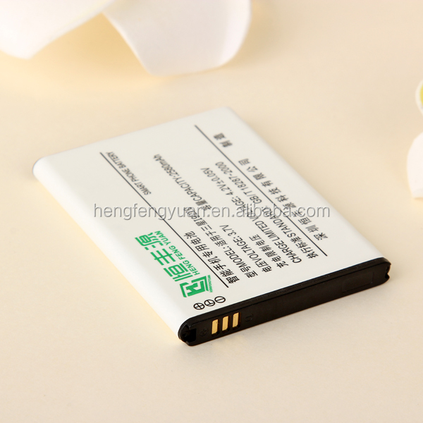 Hot selling Li-ion Battery 3.7V for Samsung Battery for South Korea Design Galaxy Note 1 i9220 batterie
