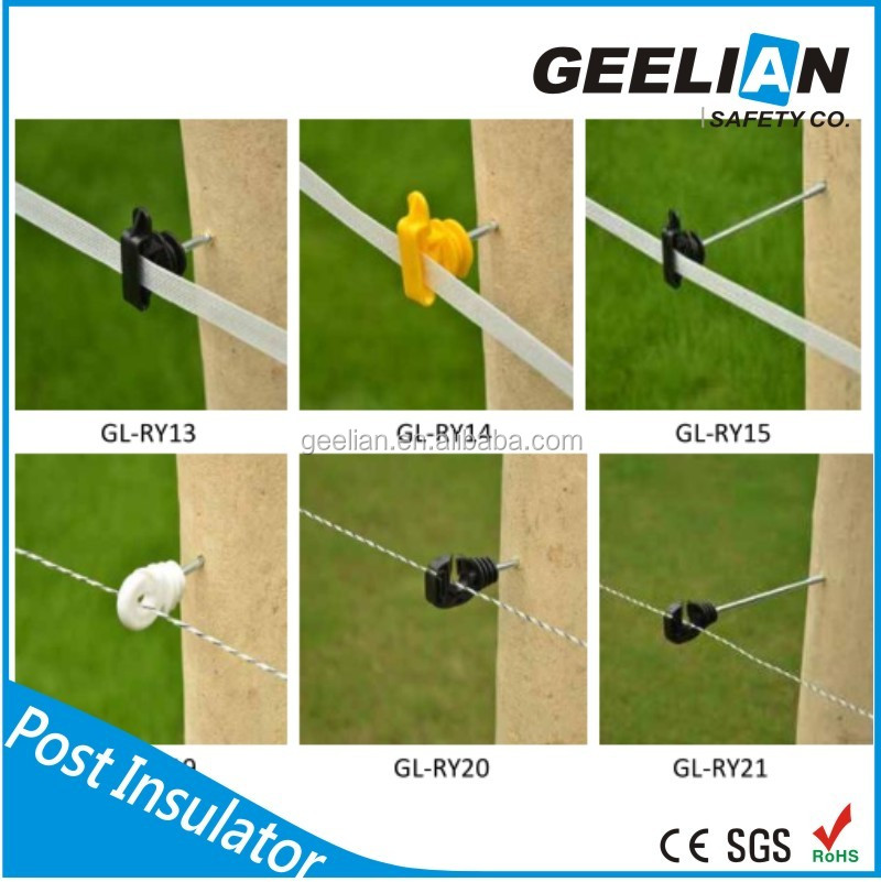 4mm polyrope for cattle invisible fence
