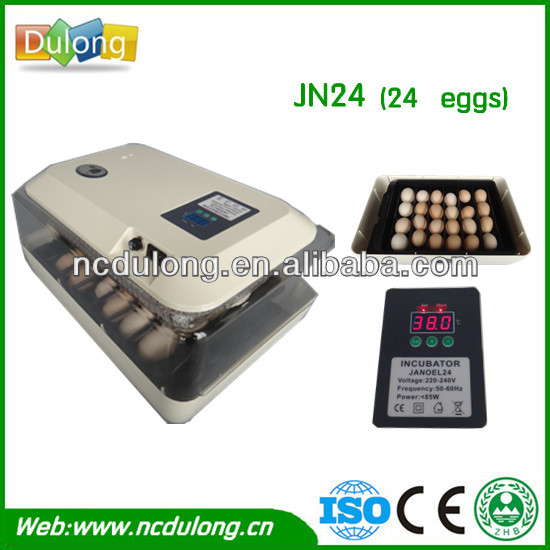 Excellent Quality! JN24 fish egg incubator