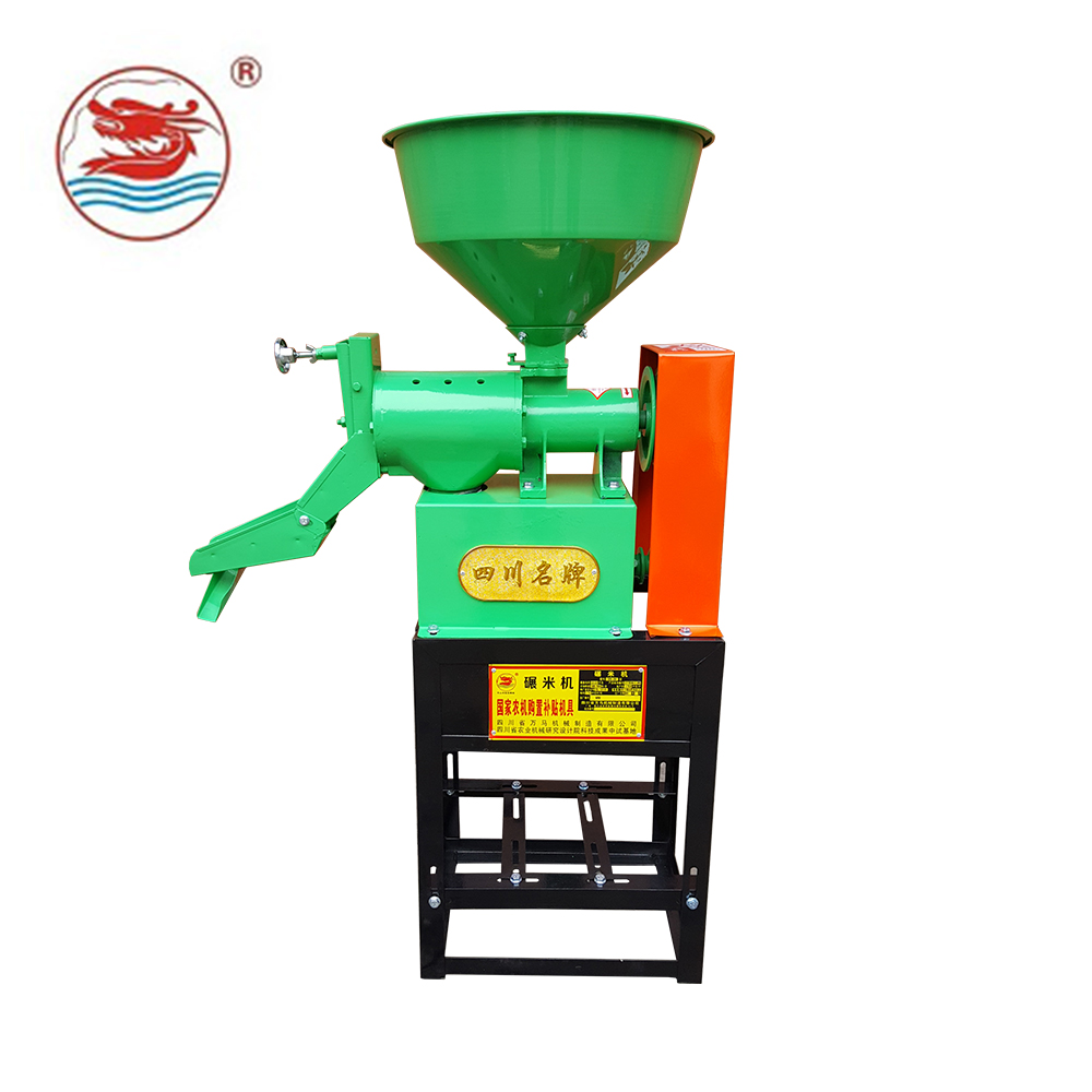 WANMA0104 Home Use Small Type Rice Mill For Sale