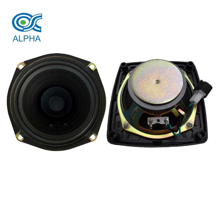 5 Inch Car Subwoofer Speaker 25 Watt