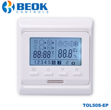 TOL50S-EP Temperature Controller Theory and Household Usage termostats for heating white frame white light