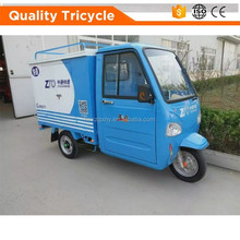 newest delivery three wheel motorcycle for sale