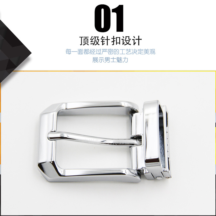 Alfa Quality Products Wholesale Custom Design Silvery Mens Pin Belt Buckles With Logo