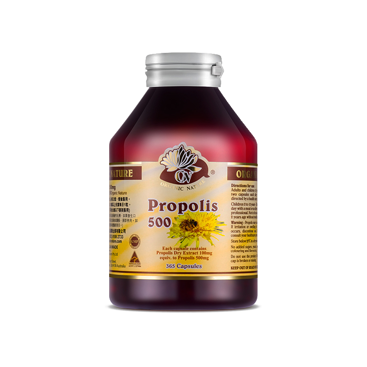 Newest design bee propolis 500mg oem benefit for improve immunity