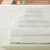 cotton peri bath towels