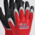GUANTES 21 초 구겨 latex coated rubber 두 번 담궈 진 safety working 손 장갑