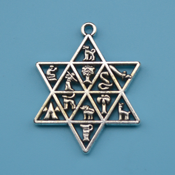 Alloy Material Antique Silver Plated Hebrew Pendant ,Star Of David Jewish Style Pendant