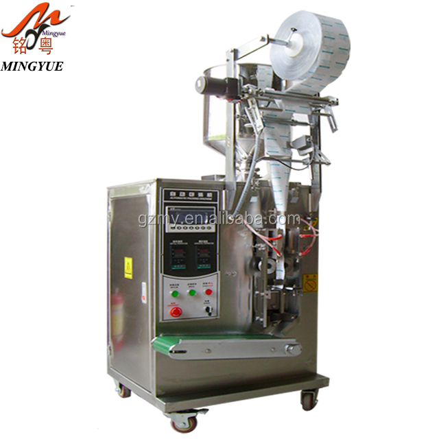 shampoo sachet fill seal packing machine guangzhou manufacturing factory low cost
