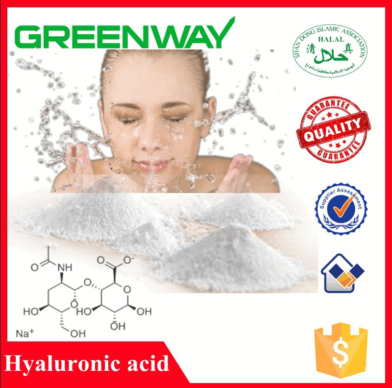 In Stock Cosmetic Grade Acid Hyaluronic;Hyaluronic Acid;Hyaluronic Acid Powder