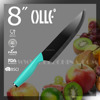 "8"" Ceramic Paring Knife with Stainless Steel Endcap V3S blade"