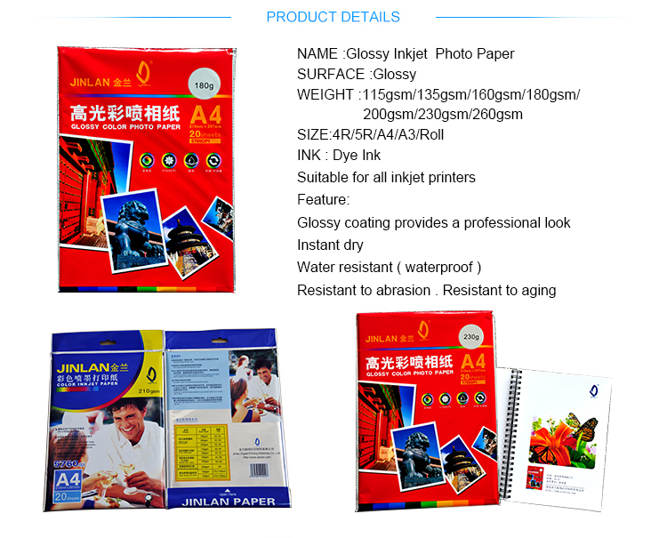230g 260g Waterproof and Instant Dry Wholesale Photo Paper Glossy Inkjet Photo Paper For Inkjet Printing