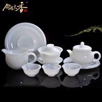Chinese Jade Porcelain Tea Set -Suet White