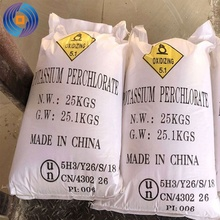 White powder potassium perchlorate for explosive made in China hot sale on 2016