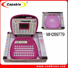 Educational toys children intelligent learning machine/laptop/kids computer with mouse