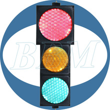 300mm red ball and 200mm yellow green ball traffic light