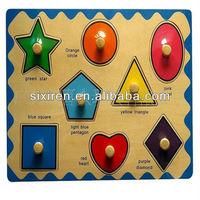 wooden puzzle Hand grasp plate geometric figure