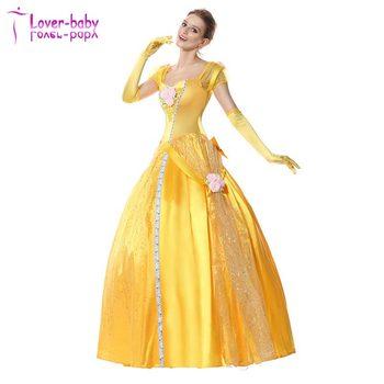 halloween coseume deluxe belle princess costume l1195