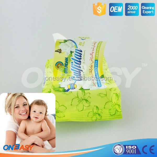 baby wipes in canister cheap organic 80ct babywipe