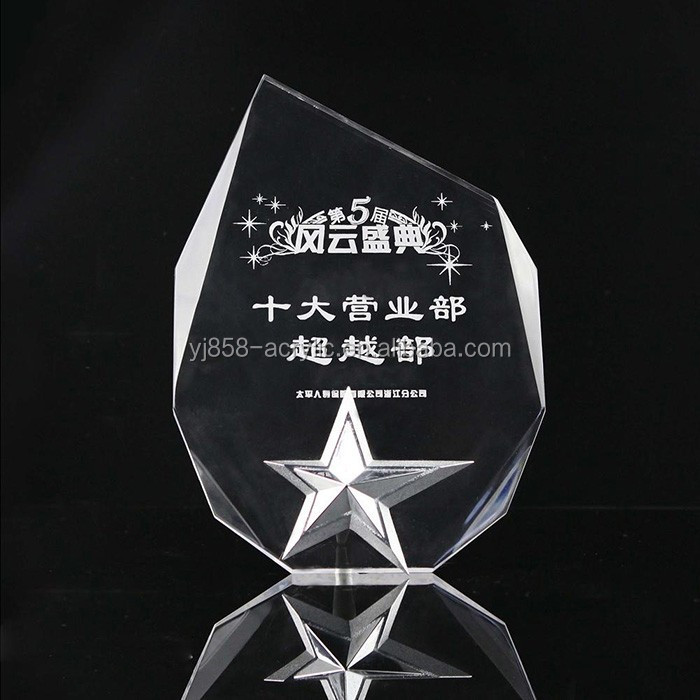 Manufacturer high quality cheap acrylic award trophies customized Text Engraving Glass Trophies and Awards