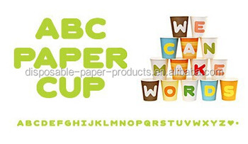 Abc Verjaardag.Kinderen Verjaardag 26 Alfabet Abc Brief Alphabeth Papieren Bekers Partij Viering Deco Servies 26 Alfabet Papieren Bekertjes Buy Alfabet