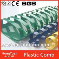 Rubber & Plastics plastic comb binding for book binding , plastic comb binding ring for book, plastic comb binding consumable pv