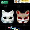 Halloween Decoration Facial Decoration Mask For Dancing