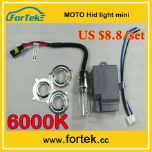 China Motor Hid, China Motor Hid Manufacturers and Suppliers on ...