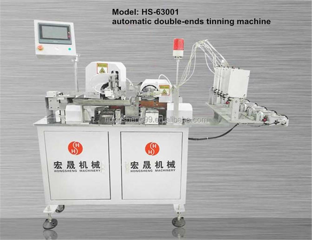 wire twisting machine HS-63001