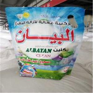 China customize brand bulk pack detergent washing powder