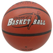 7# Brown Color PU PVC Custom Logo Laminated Basket balls