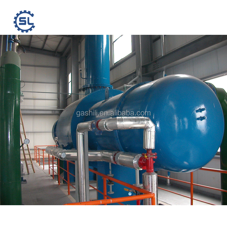 edible oil making mill.jpg