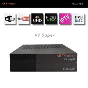 Tv Decoders, Tv Decoders Suppliers and Manufacturers at Alibaba com
