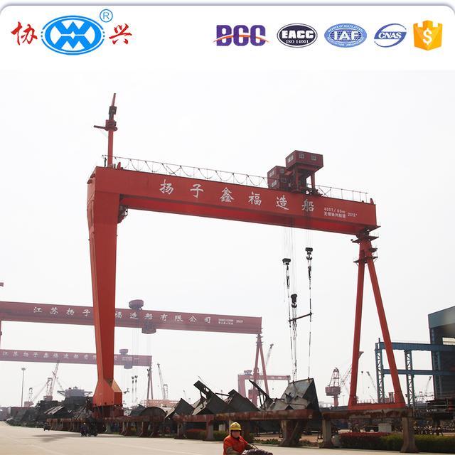 gantry crane importer-Source quality gantry crane importer