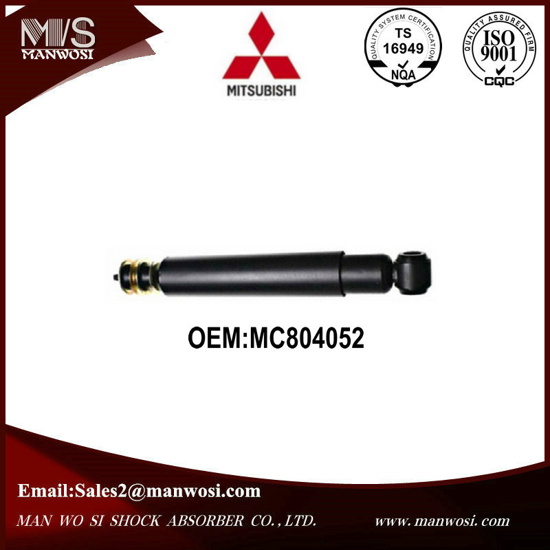 Good Quality Air Suspension From China Manufacturer
