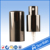 shiny fine mist spray aluminum pump with over cap