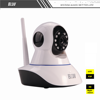 Wholesale P2P Pan/Tilt HD wireless ip Camera with night vision