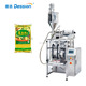 Refined Sunflower Oil Packing Machine For 1kg Cooking Oil Pouch Packing