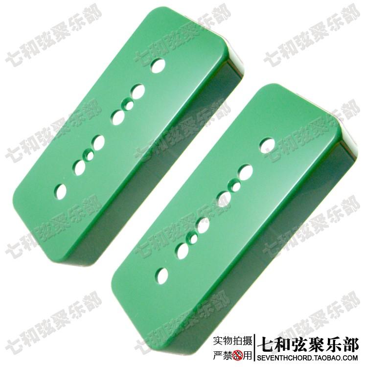 2 pcs p90 soapbar pickup covers for electric guitar string spacing 50 52mm p 90 soap bar pickup. Black Bedroom Furniture Sets. Home Design Ideas