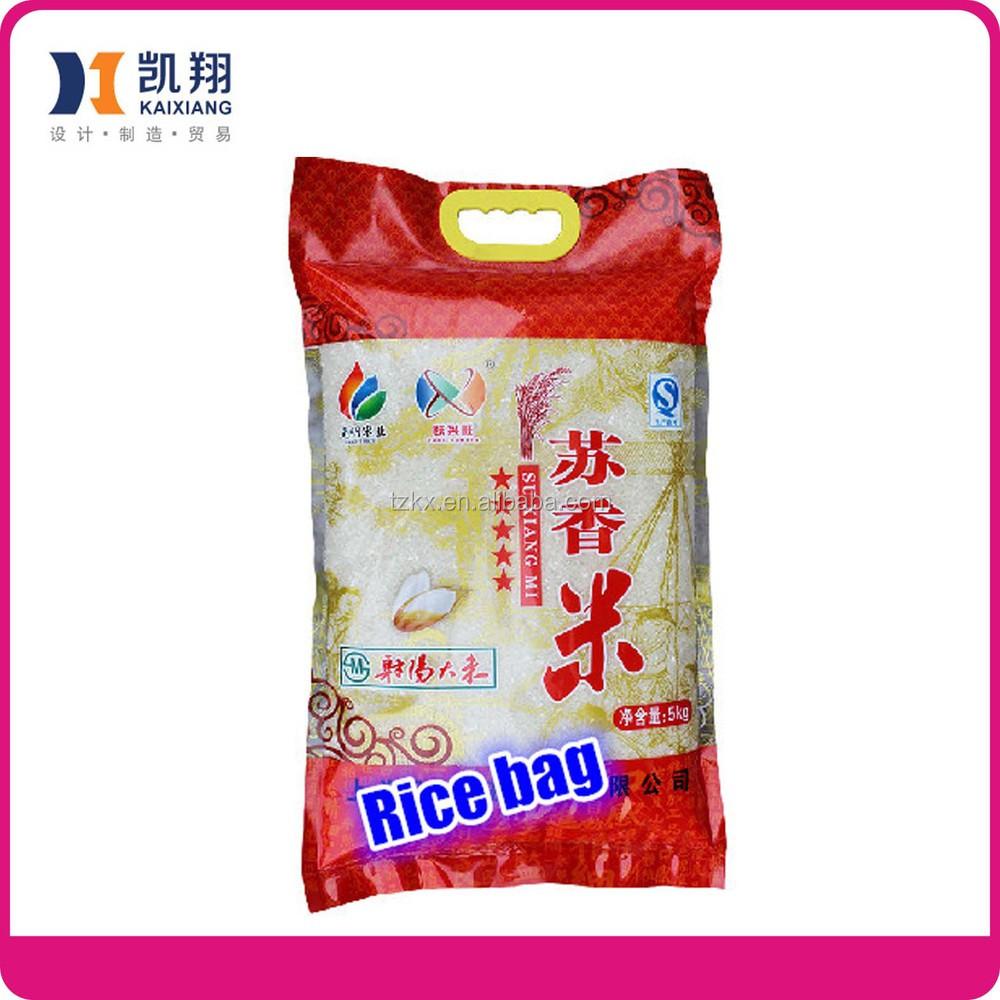 Plastic Lamination Rice Bag Buy Plastic Rice Bag Plastic