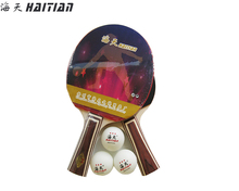 Hot sale table tennis set professional table tennis wood paddle professional carbon paddle table tennis ball set