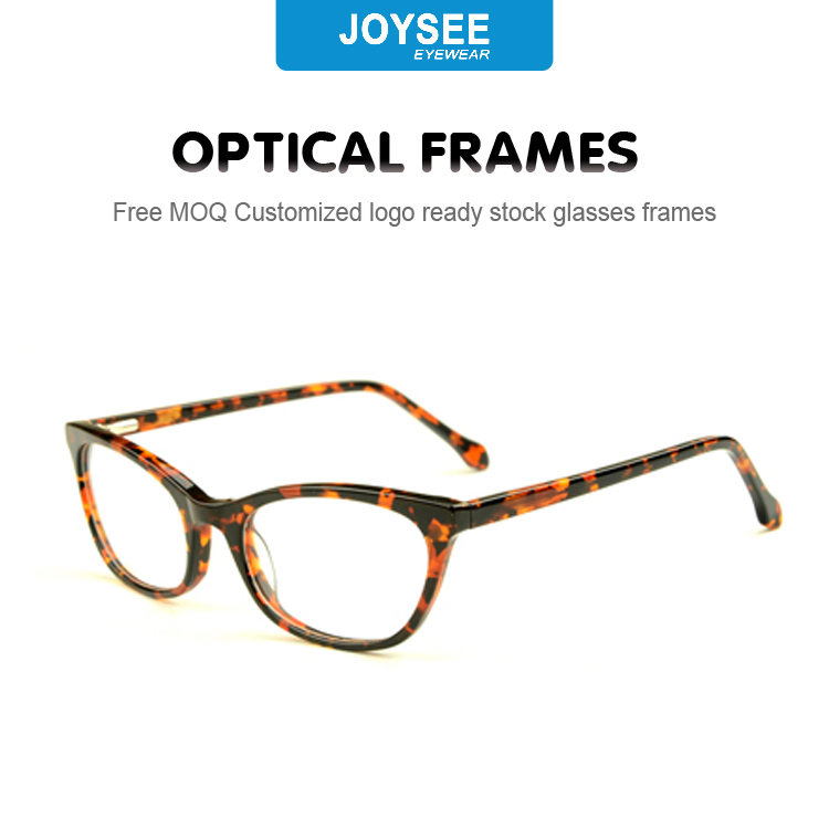 2017 most popular eyeglasses frame high quality japanese spectacle frame latest designer eyewear frames for men - Most Popular Eyeglass Frames
