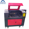 Tea package laser cutting and marking machine RF-6040-co2-60w