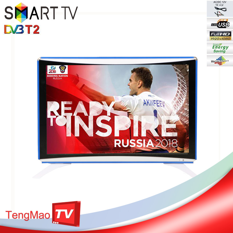 Wholesale OEM best price 15 inch led lcd tv/led television