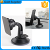 New Arrival Factory Price Universal Magnetic Sticky Rotatable Cell Phone Accessory phone head holder