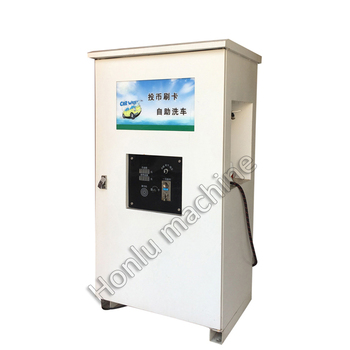 multi functional self service coin operated car washing
