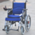 Cheap Price Steel Portable Folding Power Electric Wheelchair For Elderly
